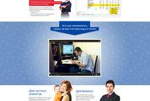 Создание сайтов в Ногинске / Дизайн сайтов, оптимизация и продвижение веб-сайтов в Ногинске