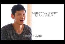 お客様インタビュー動画