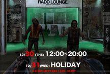 Radd Lounge 年末年始のお知らせ、Special Happy Bag 2015 / http://blog.raddlounge.com/?p=30167