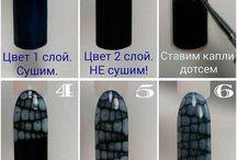 nagelidéer mönster