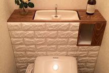 DIY-トイレ