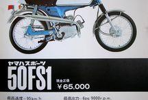 Old Moto brochure