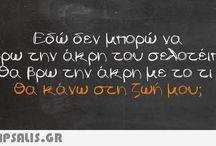 funny*¤♥•●