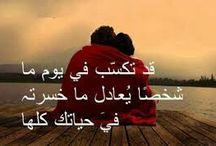 words in love