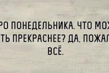 приколы :)