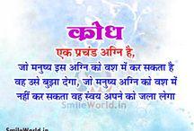 Prashant quote book