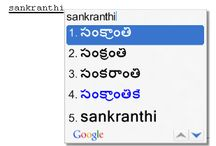 how to type in Telugu or in your own language