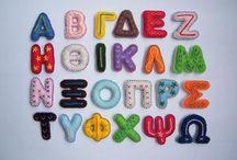 Greek language stuff