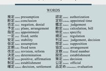 japonese kanji