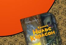 Сказки FB2, EPUB, PDF / Скачать книги Сказки в форматах fb2, epub, pdf, txt, doc