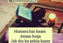 our deen islam