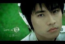 Wang Chuan Yi