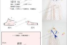 Sewing-아이옷