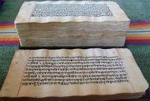 Vedas / The vedic literature does not distinguish between the worship of siva or visnu. read more... at http://www.vishwamvishnuh.com/vishnuinvedas