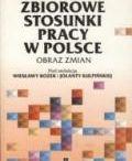 Rok 1998 / Książki wydane przez Wydawnictwo Naukowe Scholar w roku 1998.