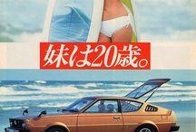 懐かしの自動車ポスター