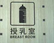 Funny Boards