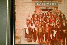 Παραδοσιακές στολές της Ελλάδας