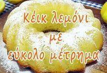 Keith lemoni