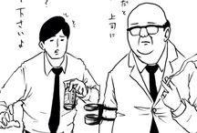 山崎君シリーズ