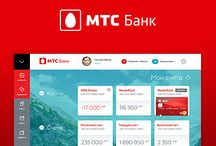 Banking UI / Collection of multi-Device Online Banking Interfaces