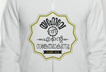 hoodies / Bible quotes and verses in Malayalam.