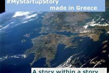 MyStartupStory made in Greece / This is my start up story made in Greece. it is rather a survival story