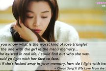 Kpop idézetek