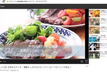 葉酸レシピ 動画 妊娠中 妊婦 妊娠準備 妊活