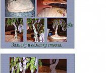 decoração de interiores de miçangas