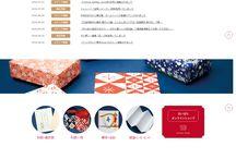 田中旗店 参考サイト