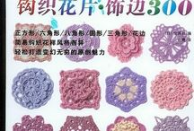 вязание из мотивов япония