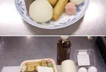 JAPANESE recipes / by Leeann Latouche
