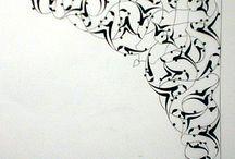 geleneksel Türk sanatlari