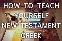 Homeschooling - Greek / alpha, beta, gamma...