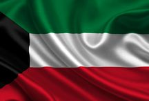 Kuwait / Tourism in Kuwait