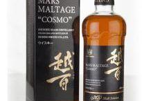 Shinshu Mars Japanese whisky / Shinshu Mars Japanese whisky