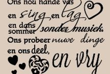 Afrikaans wall decal