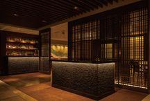 Onsen / hot springs