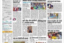 Coverage of Cleopatras in Dainik Bhaskar Jaipur.