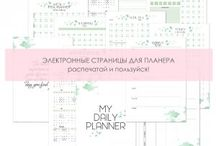 2017 Planner Printable, Planner Inserts, Printable Planner, Weekly, Yearly Planner, A5, Calendar