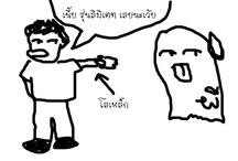 stupid pin / by Ponlawat Chantaniyamanon