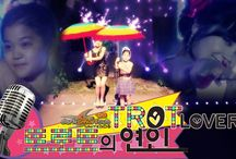 DSS EPISODE BANNERS: Trot Lovers / EPISODE BANNERS, arts by DSS GRAPHICS TEAM [COMPLETED]