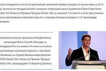 Jounesse Global http://Tatysia.myinfinity.life
