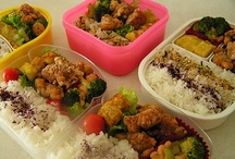 Bento Boxes / by Beth Daly