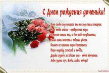 изображения