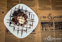 Γλυκάκι? / Η απόλαυση ολοκληρώνεται πάντα με ένα γλυκάκι...!!!   #τοελληνικό #ουζομεζεδοπωλείον #Γλυφάδα