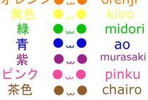 japoneză