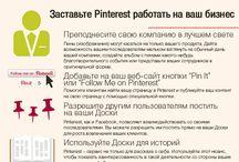 Social Networks / Social Networks / by Po Divino