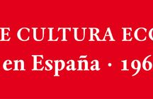 50 Aniversario del FCE en España